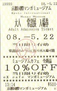 ticket-6